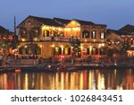 old houses in hoi an ancient...   Shutterstock . vector #1026843451