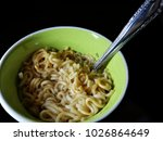 noodles in the coffee cup.mama...   Shutterstock . vector #1026864649