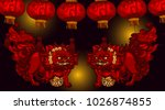 chinese lunar new year postcard ... | Shutterstock .eps vector #1026874855