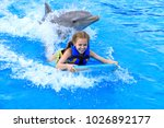 smiling caucasian girl on wake... | Shutterstock . vector #1026892177