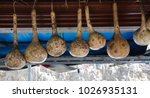 ornamental gourds  long dipper... | Shutterstock . vector #1026935131