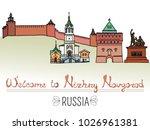 set of the landmarks of nizhny... | Shutterstock . vector #1026961381