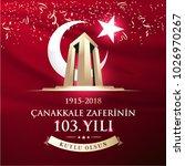 republic of turkey national... | Shutterstock .eps vector #1026970267