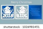 text   merry christmas. snowman ... | Shutterstock .eps vector #1026981451