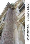 old residence bricks wall | Shutterstock . vector #1026991339