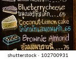 Hand Drawing Cake Price In Cak...