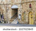 tel aviv  israel   january 2 ... | Shutterstock . vector #1027025845