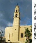 tel aviv  israel   january 2 ... | Shutterstock . vector #1027030759