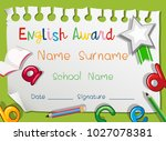 english award with english... | Shutterstock .eps vector #1027078381