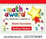 certificate template for math... | Shutterstock .eps vector #1027078489
