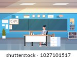 school classroom interior woman ... | Shutterstock .eps vector #1027101517