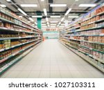 abstract blurred supermarket... | Shutterstock . vector #1027103311