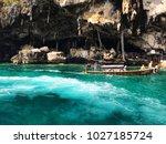 viking cave in krabi thailand... | Shutterstock . vector #1027185724
