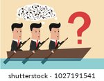 a group of businessmen are... | Shutterstock .eps vector #1027191541
