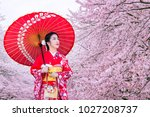 asian woman wearing japanese... | Shutterstock . vector #1027208737
