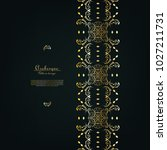 arabesque orient element... | Shutterstock .eps vector #1027211731