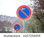 no parking signs | Shutterstock . vector #1027243459