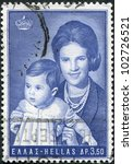 Small photo of GREECE - CIRCA 1966: Postage stamps printed in Greece, shows, Queen Anne-Marie and Princess Alexia, circa 1966