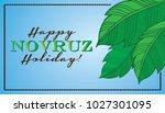 happy novruz holiday banner | Shutterstock .eps vector #1027301095