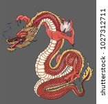 hand drawn red dragon vector...   Shutterstock .eps vector #1027312711