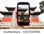 travel concept   tourist... | Shutterstock . vector #1027335481