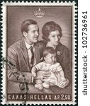 Small photo of GREECE - CIRCA 1966: Postage stamps printed in Greece, shows King Constantine II, Queen Anne-Marie and Princess Alexia, circa 1966