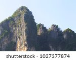 picturesque rocks of the railay ... | Shutterstock . vector #1027377874