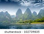 Beautiful Yu Long River Karst...