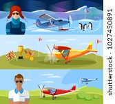 competitions of airplanes and... | Shutterstock .eps vector #1027450891