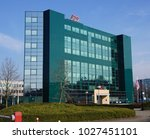 Small photo of Rotterdam, the Netherlands. Februari 2018. ADP or Automatic Data Processing, LLC office building. ADP is a provider of human resources management software and services.