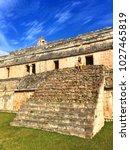 uxmal  mexico   january 30 ... | Shutterstock . vector #1027465819