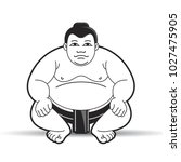 black and white sumo in action... | Shutterstock .eps vector #1027475905