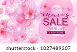8 march sale banner with cherry ... | Shutterstock .eps vector #1027489207