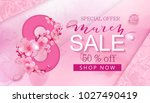 8 march sale banner with cherry ... | Shutterstock .eps vector #1027490419