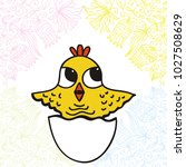 chicken. vector illustration | Shutterstock .eps vector #1027508629