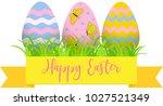 decorative easter eggs .easter... | Shutterstock .eps vector #1027521349