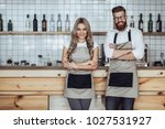 couple of barista are working... | Shutterstock . vector #1027531927