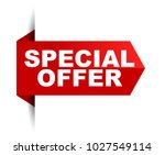 banner special offer | Shutterstock .eps vector #1027549114