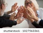 hands of diverse business... | Shutterstock . vector #1027563361