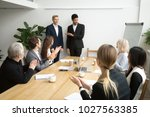 african american boss or black... | Shutterstock . vector #1027563385