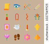 icons egypt with foot print ... | Shutterstock .eps vector #1027569925