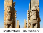 old ruins of the ancient city... | Shutterstock . vector #1027585879
