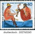 Small photo of GREECE - CIRCA 1987: Postage stamps printed in Greece, shows Aesop's fables, Woodcutter and Hermes, circa 1987