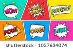retro comic speech bubbles set...   Shutterstock .eps vector #1027634074