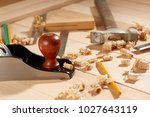 diy concept. woodworking and...   Shutterstock . vector #1027643119