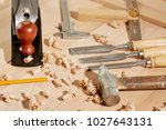diy concept. woodworking and...   Shutterstock . vector #1027643131