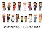 arab person generations at... | Shutterstock .eps vector #1027645555