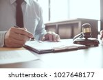 legal counsel presents to the... | Shutterstock . vector #1027648177