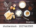 ingredients for tiramisu | Shutterstock . vector #1027663585