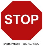 stop road symbol icon | Shutterstock .eps vector #1027676827